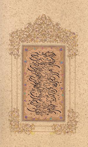 ghazal hafez  Raziye Sepehr