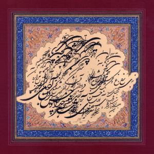 maolana  Raziye Sepehr