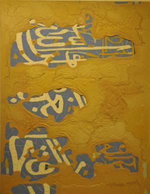 The Forgotten seven  ALI ZABBAH