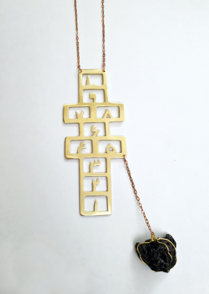 Hopscotch necklace  mahrooz beladi