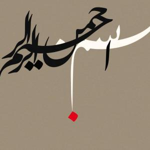 Untitled  Mohsen Daei Nabi