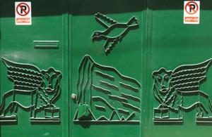 Hoofar Haghighi's Doors - 10  Hoofar Haghighi
