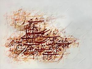 عشق شیرین میکند اندوه را از احمد محمدپور
