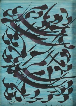 Untitled  Mohammad Mazhari