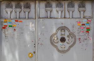 Hoofar Haghighi's Doors - 1  Hoofar Haghighi