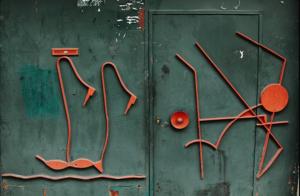 Hoofar Haghighi's Doors - 9  Hoofar Haghighi