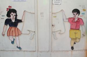 Hoofar Haghighi's Doors - 5  Hoofar Haghighi