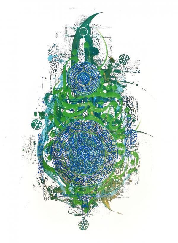 Works Of Art farshad alekhamis