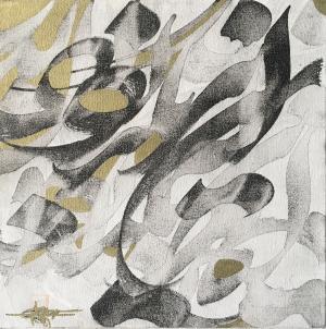 no sabject11  Mehdi Jalali