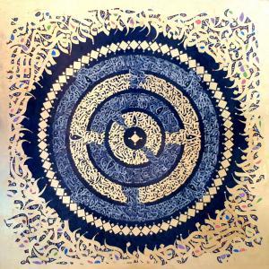 Works Of Art javad yousefzadeh
