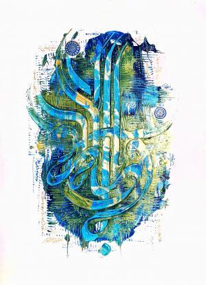 untitled 7  farshad alekhamis