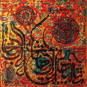 untitled 15  farshad alekhamis