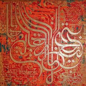 untitled 13  farshad alekhamis