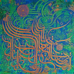 untitled 12  farshad alekhamis