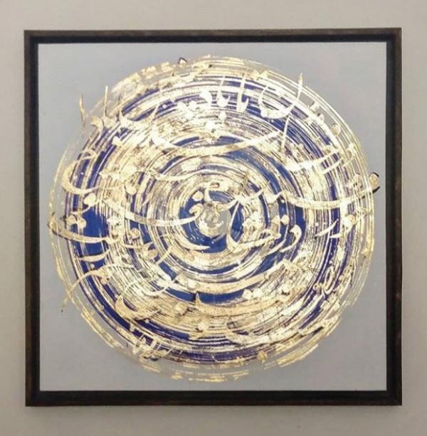 Works Of Art ahoura Mohammadi