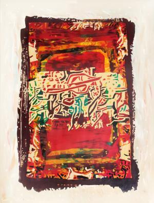 Untitled  36  BEHZAD SHISHEGARAN