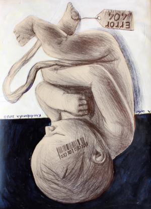 The fetus  babak khodabandeh