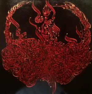 the Phoenix  Amir Shoja Shojaeipour