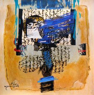 Untitled  33  BEHZAD SHISHEGARAN