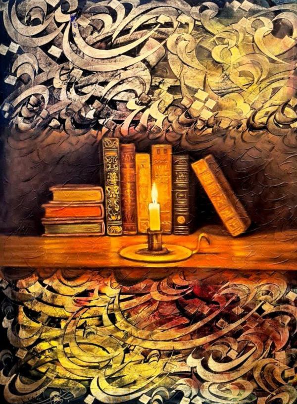 Works Of Art Amir Shoja Shojaeipour