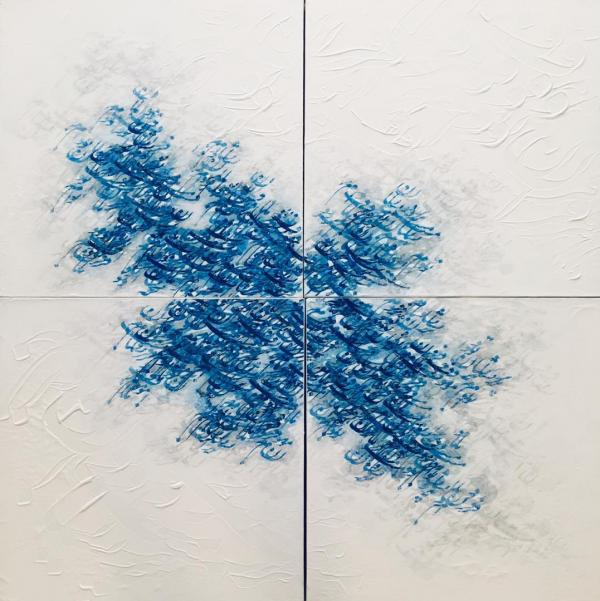 Works Of Art Ahmad Mohamadpoor