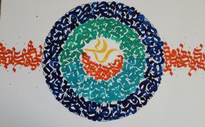 blue2  hanieh zahedi seresht
