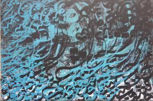 LOVE  Hasan Saleh Riahi