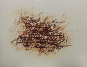 عشق شیرین می کند اندوه را  از احمد محمدپور