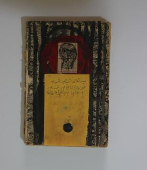 Alienation2  Fatemeh Ahankar
