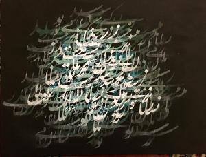 نیست نشان زندگی تا نرسد نشان تو از احمد محمدپور