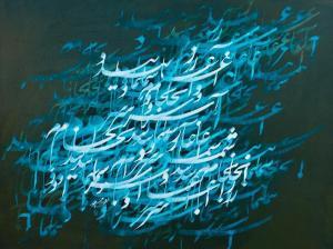 آغاز شمائید و سرانجام شمائید از احمد محمدپور