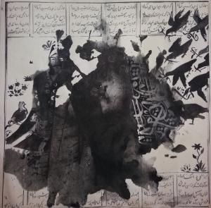 Untitled  Abolfazl Ebrahimi