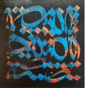 Untitled  hossein ehsaei