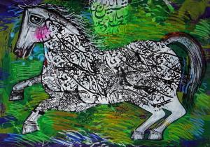 horse 4  Shamsedin Ghazi