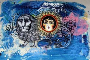 lion and sun  3 one one  Shamsedin Ghazi