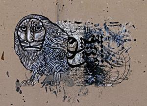 lion  Shamsedin Ghazi