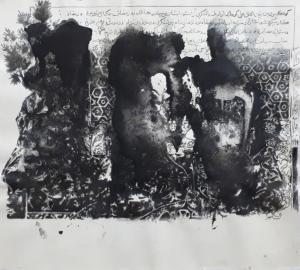 Untitled 2  Abolfazl Ebrahimi