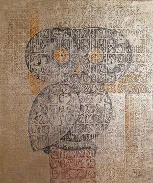 Untitled  mohammad hadi fadavi