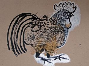 rooster  6  Shamsedin Ghazi