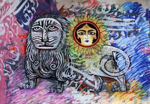 lion and sun 1  Shamsedin Ghazi