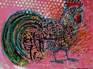 rooster 2 one  Shamsedin Ghazi