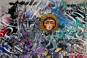 lion and sun  3 one  Shamsedin Ghazi