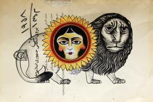 lion and sun  2  Shamsedin Ghazi