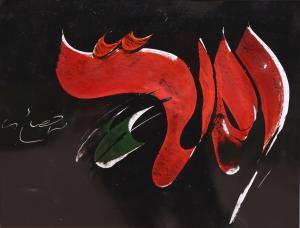 Untitled  Mohammad Ehsaei