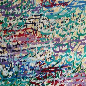 jani o jahani  Sajad Mehri