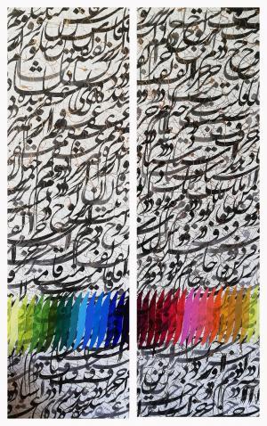 aleff  Sajad Mehri