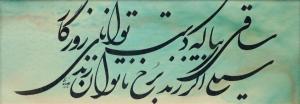 Untitled  Reza Mafi