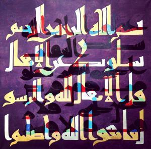 Enfall3  Ahmad Mirza