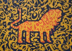 collection 2021-3   Amir hossein  Jabbary