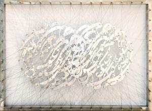 Untitled  Alireza Astaneh